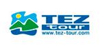 TEZ TOUR - Тез тур