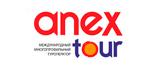 Anex tour - Анекс тур