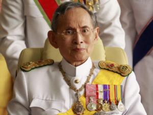 Король Таиланда Рама IX