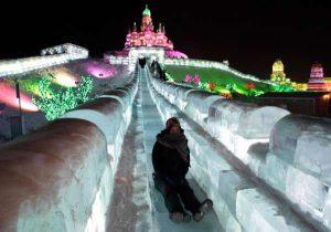 Ледяная горка, Москва