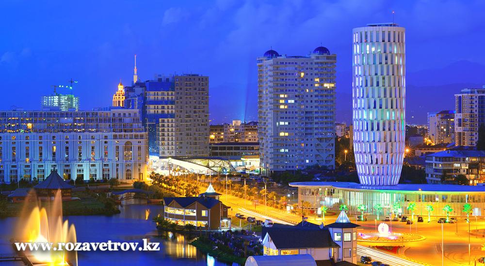 Горящие туры в Грузию на 17, 19 и 22 июня (3152-07)