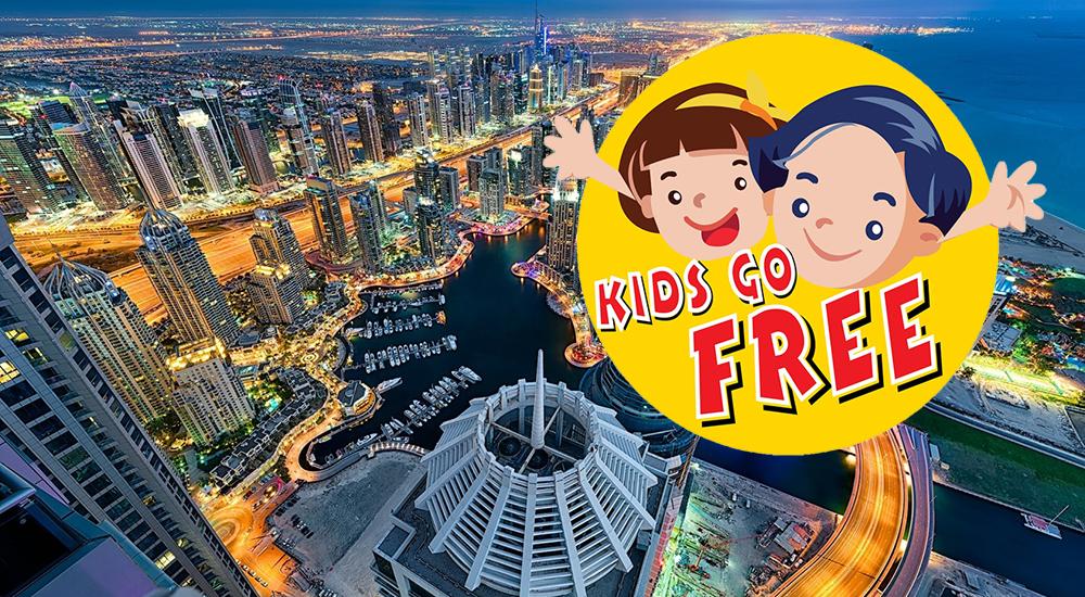 ОАЭ. Снижение цен по акции «Kids Go Free» на 27.06, 28.06 и 01.07 из Алматы (3154-01)
