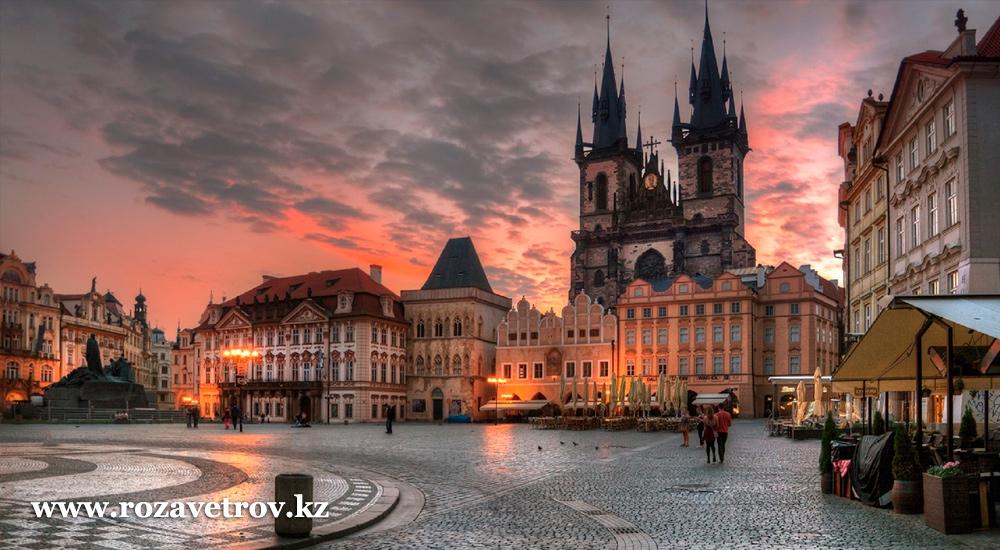 Сити-туры в Прагу. Вылет из Алматы 29 сентября (3440-07)
