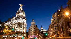 Весенняя оттепель, Испания - экскурсионный тур к 8 марта «Очаровательная Коста Бра