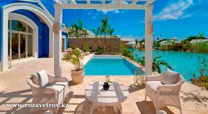 Туры в Доминикану - отели 5* с отличным сервисом по системе «Все включено» (6984-22)