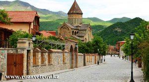 Идеи для отдыха - гостеприимная Грузия, Тбилиси из Алматы на 02 апреля (6017-02)