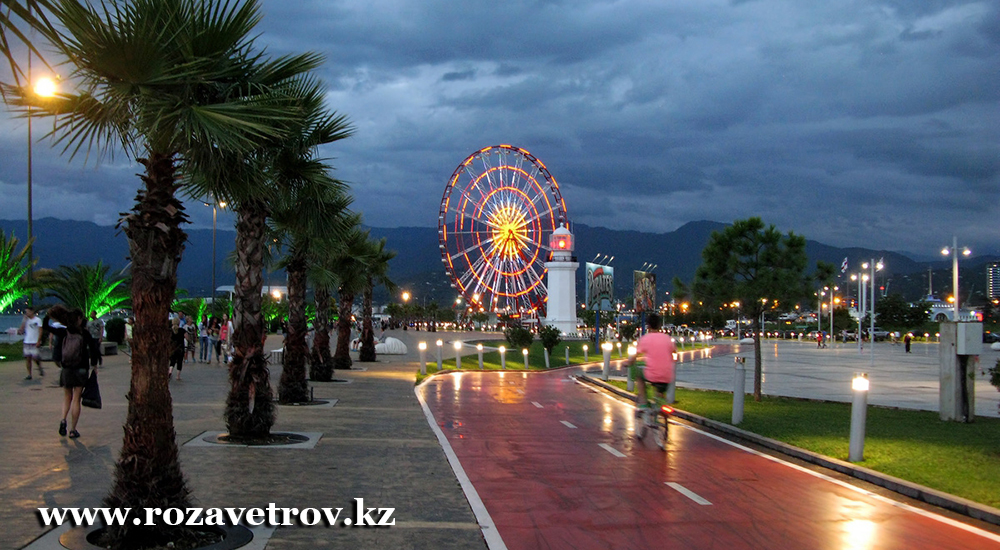 Горящие туры в Грузию из Алматы на 14 сентября (3444-07)