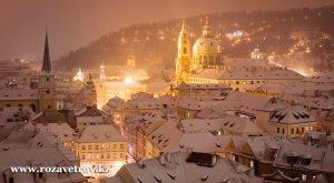 Предлагаем отметить рождество в Чехии - чарующая атмосфера новогодней Праги (7099-07)