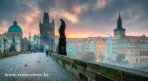 Туры в Чехию из Алматы