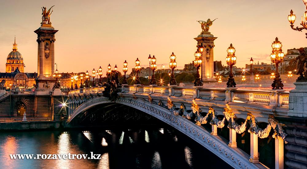 Туры во Францию 2020 - зимние каникулы в Париже (7160-07)