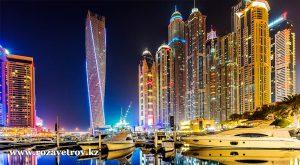 Осень в Эмиратах - туры в ОАЭ на 28 сентября из Алматы (4907-07)