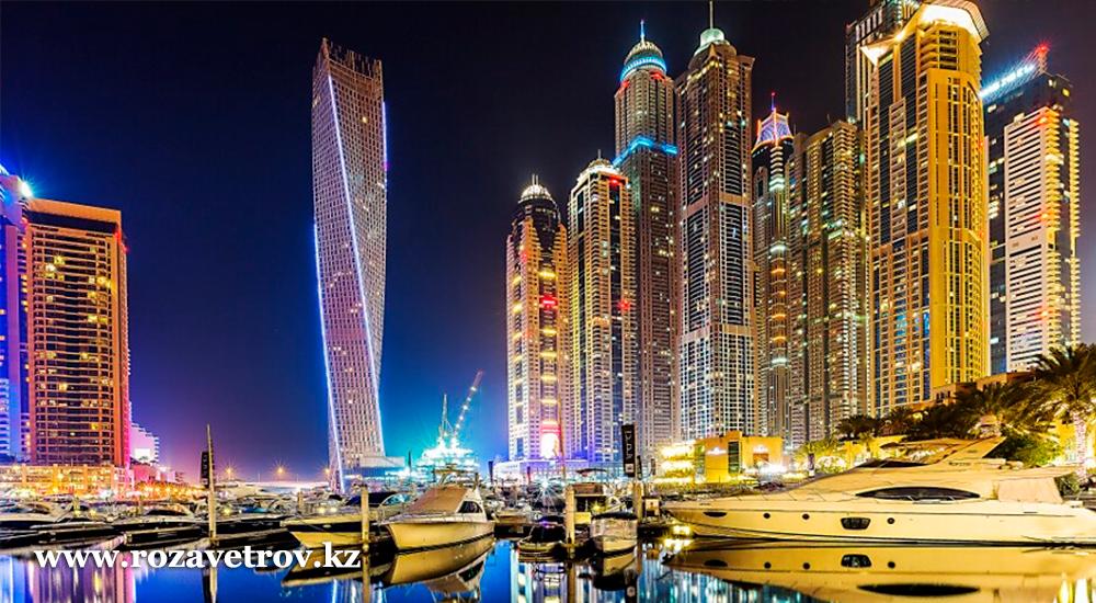 Выгодный тур - отдых в ОАЭ по сниженной стоимости на 11 ноября