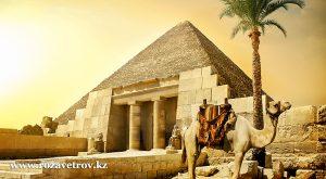 Туры в Египет, Летим в Хургаду по выгодным ценам! 11 дней отдыха (6016-02)