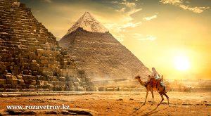 Распродажа туров - две недели в Египте по вкусной цене. Вылет из Алматы 15.12 (5472-07)