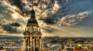 Туры в Венгрию, прогулки по Будапешту. Вылет из Алматы 16 ноября  (5100-19)