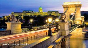 Идеи для отдыха. Туры в Венгрию, жемчужина Европы - Будапешт (6197-07)