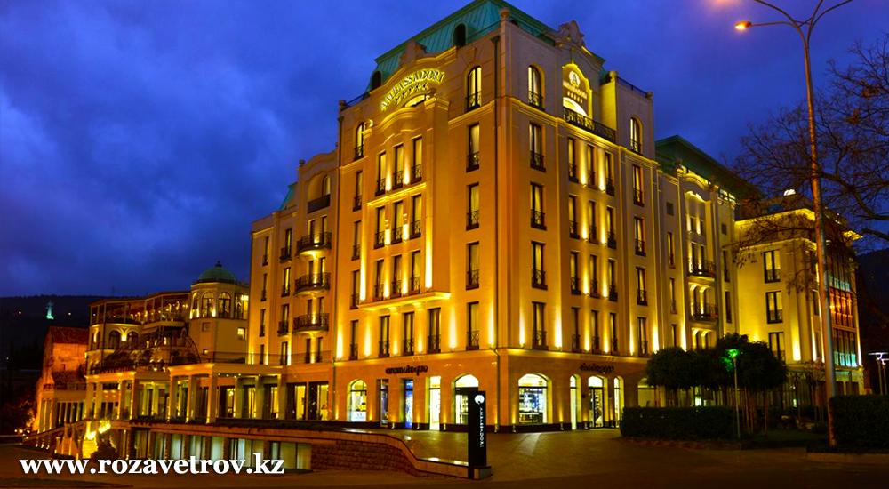 Туры в Грузию. 6 ночей отдыха в столице страны - Тбилиси (5358-07)