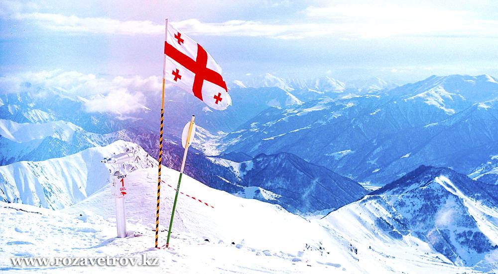 Туры в Грузию на горнолыжные курорты из Алматы. Отличная возможность покорить Кавказские горы на лыжах! (5553-07)