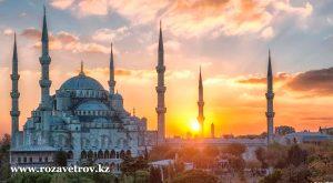 Экскурсионные туры в Турцию из Алматы - узнай больше о Стамбуле (5471-07)