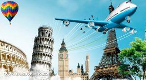 Гранд тур по Европе, пять стран в одном путешествии. Вылет из Алматы а/к МАУ (6700-07)
