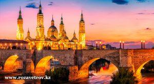 Встречаем весну в Испании - экскурсионный тур «Очаровательная Коста Брава» (7369-07)