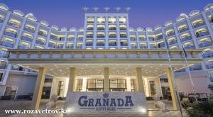 Турция, сеть отелей GRANADA 5* — великолепный отдых в престижных отелях (6182-22)