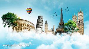 Экскурсионный тур - три города в одном путешествии: Прага-Вена-Дрезден (6556-07)