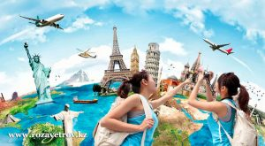 Экскурсионный тур: Прага - Вена - Париж. Вылет из Алматы а/к МАУ (6704-07)