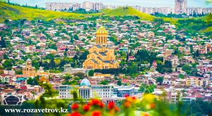 Туры в Грузию, Тбилиси из Алматы. 9 незабываемых ночей отдыха в самой гостеприимно�