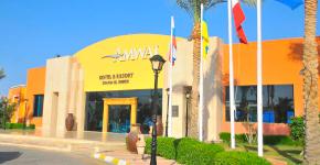 Amwaj Oyoun