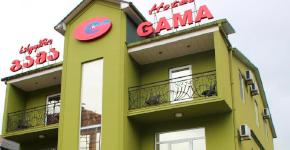 Gama Hotel